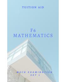 DSE Maths Mock Exam Set 1 2019-20