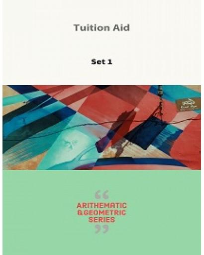 Arithmetic and Geometric Series Set 1
