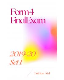 F4 Final Examination 2019-20 set 1